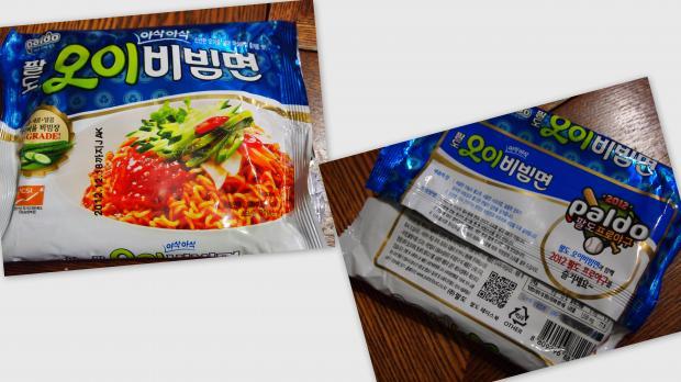 2012-07-15_convert_20120718021305.jpg