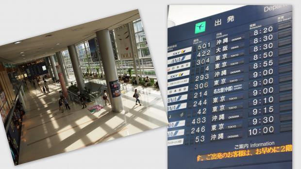 2012-07-161_convert_20120716204510.jpg