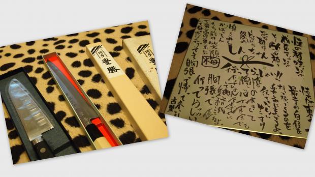 2012-07-16_convert_20120716204350.jpg