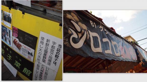 2012-07-282_convert_20120729003934.jpg