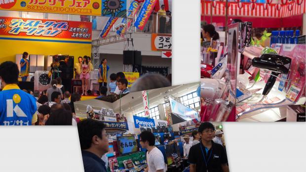 2012-07-291_convert_20120802011020.jpg