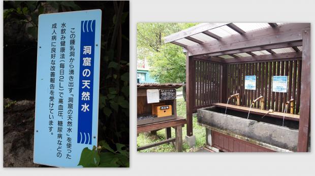 2012-08-281_convert_20120904112559.jpg