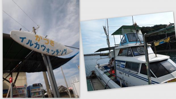 2012-09-09_convert_20120917025946.jpg