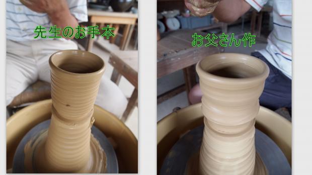 2012-09-1011_convert_20120924014809.jpg