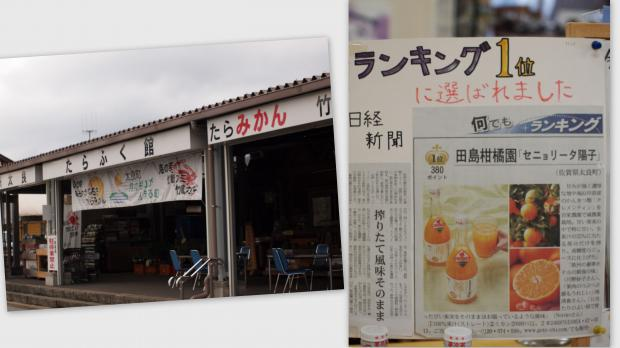 2012-09-104_convert_20120919021626.jpg