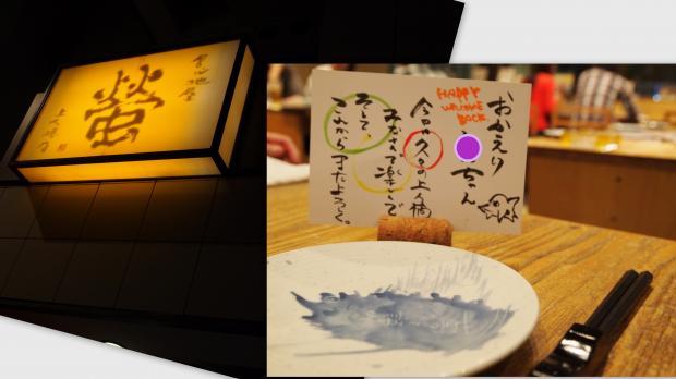 2012-10-005_convert_20121006000737.jpg