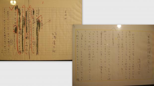 2012-10-0214_convert_20121013020822.jpg