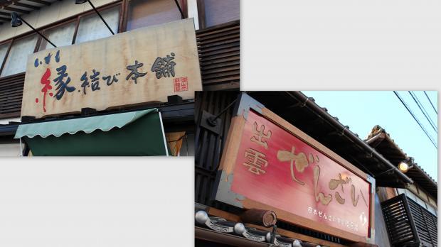 2012-10-022_convert_20121013020339.jpg