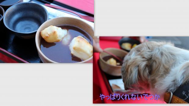 2012-10-028_convert_20121013020530.jpg