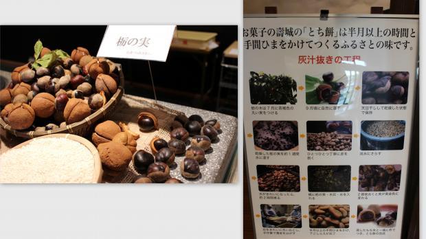 2012-10-0315_convert_20121022212915.jpg