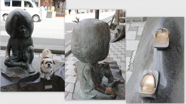 2012-10-039_convert_20121022192522.jpg
