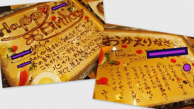 2012-10-043_convert_20121006000452.jpg