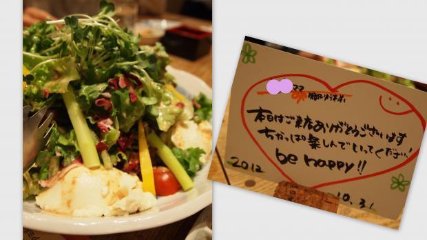 2012-11-003_convert_20121104215922.jpg