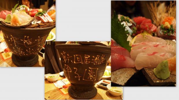 2012-11-011_convert_20121104210359.jpg