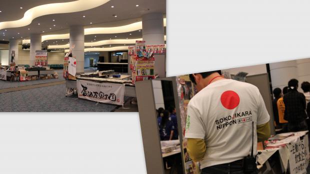 2012-11-141_convert_20121121013958.jpg