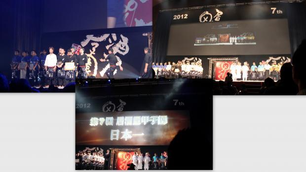 2012-11-1511_convert_20121123213437.jpg