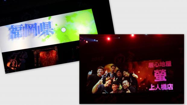2012-11-155_convert_20121123213252.jpg