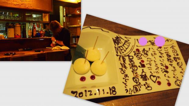 2012-11-181_convert_20121128001529.jpg