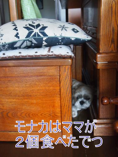 ・搾シ捻8044944_convert_20120808010454