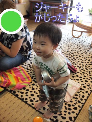 ・搾シ捻8185179_convert_20120821020739
