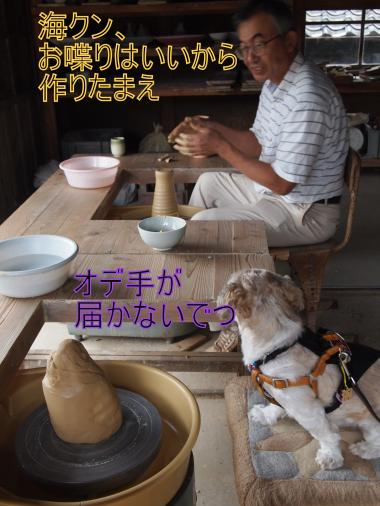 ・搾シ単9106124_convert_20120924015255