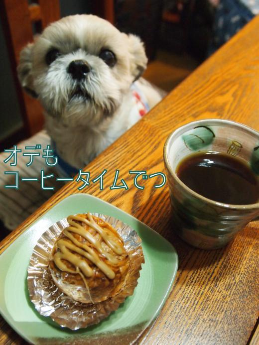 ・搾シ捻C047203_convert_20121205221203