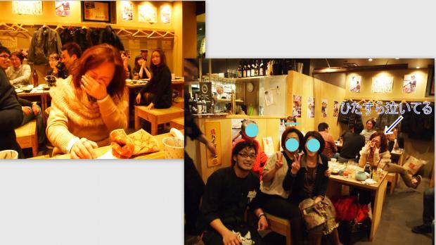 2013-01-029_convert_20130104001351.jpg