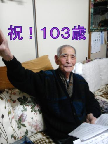 ・搾シ泥VC00018_convert_20130117013056