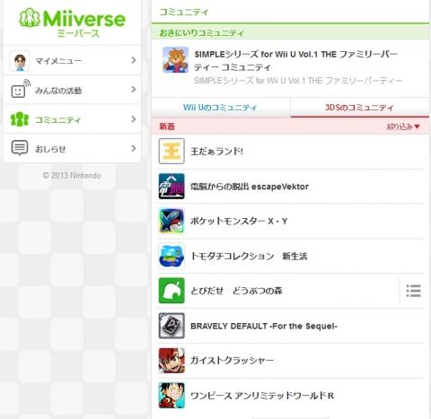 IMG_4466_201312111202282e1.jpg