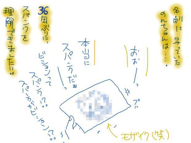 02_20120522151304.jpg
