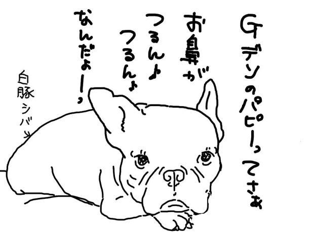 02_20120613011414.jpg