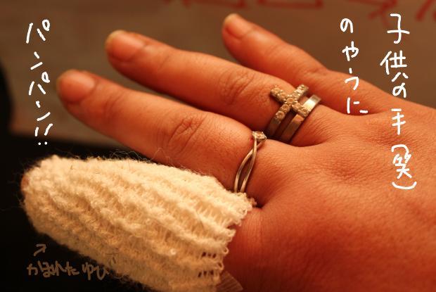 02_20121005050028.jpg
