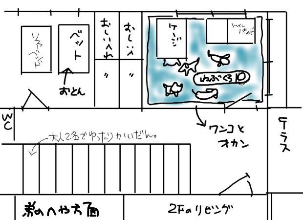03_20120511000646.jpg
