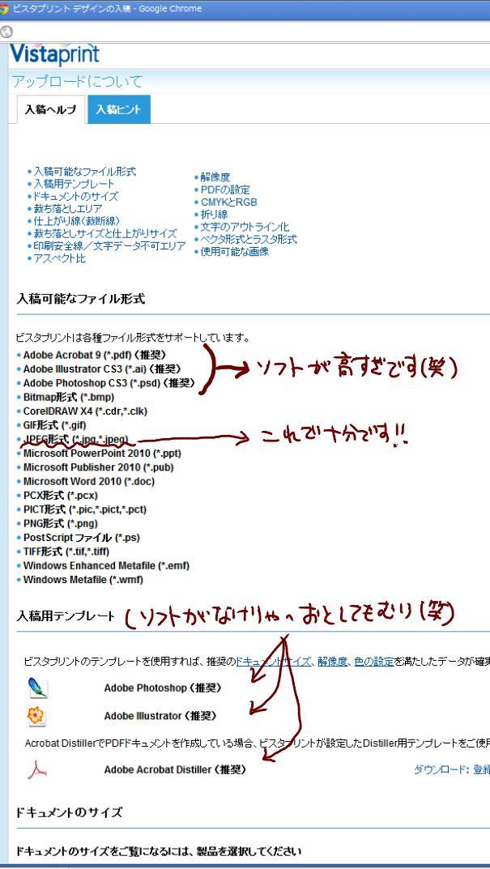 03_20120529060705.jpg