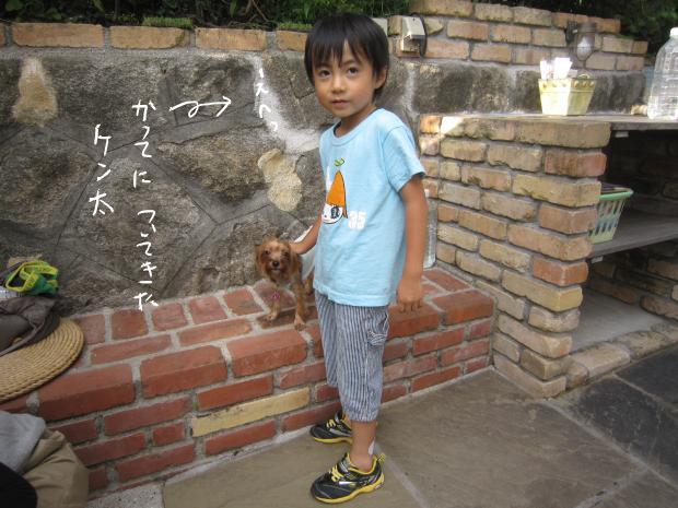 10_20121009001241.jpg