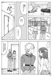 コミケ85新刊_02