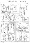 オリ2余談_01