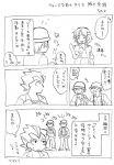 オリ2余談_02
