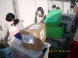 荷物 (1)