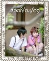 2008-04-09-menu.png