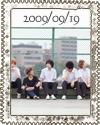 2009-09-19-menu1.png