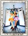 2012-02-17-menu1.png