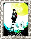 2012-06-06-menu1.png