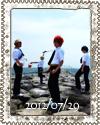 2012-07-29-menu.png