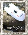 2012-09-05-menu.png