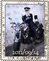 2012-09-14-menu.png