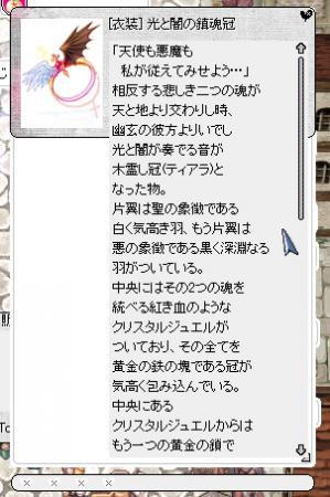 diary79-8.jpg
