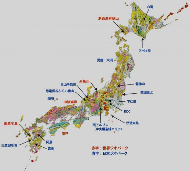 日本(世界)ジオパークの分布図