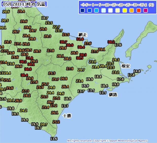 2013年5月28日13時 アメダス気温分布