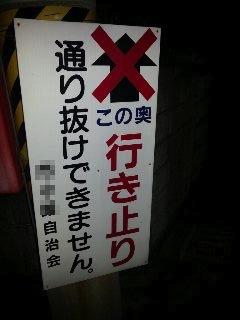 image_20121109004055.jpg